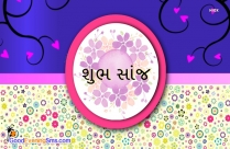 Good Evening Gujarati Image