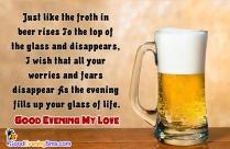 Good Evening Miss You My Dear Messages