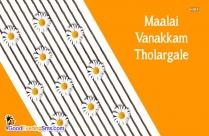 Maalai Vanakkam Tholargale