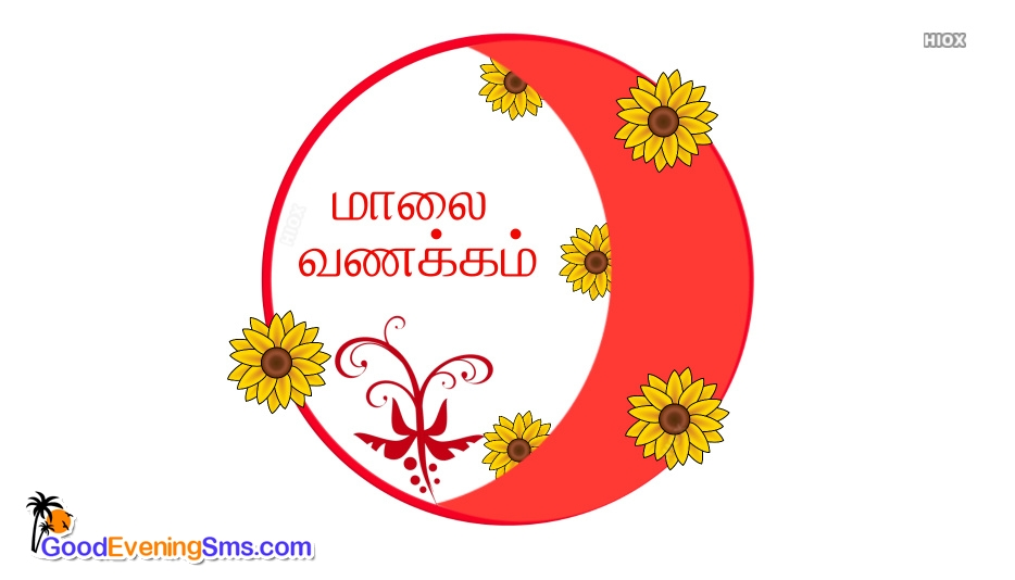 Good Evening Tamil Picture